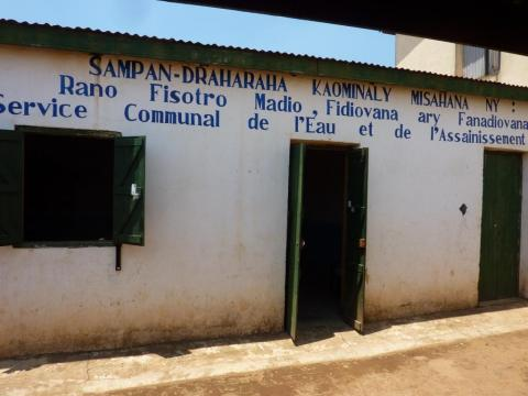 local du SCEA de Sadabe